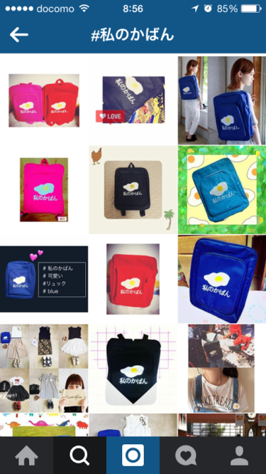韓国発「私のかばん」がアジア各国のJKの間でブレイクしている。