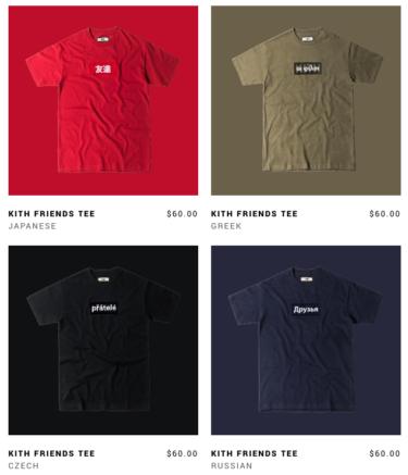 2017年9月18日(月)24時 キス クラシックロゴ Tシャツ 発売(KITH CLASSIC LOGO TEE)