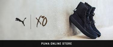 """2017年11月11日(土)10時 PUMA x XO The Weeknd (ザ・ウィークエンド)コラボレートコレクション """"ブラック""""発売"""