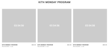 2017年11月20日(月)25時 キス マンデープログラム 発売(Kith x Monday Program)