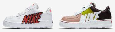 2018年2月15日(木) ナイキ エアフォース1 アップス ラックス フィメールコレクション  発売(Nike Air Force 1 Upstep LX  Female Collection、898421-602 / 898421-101)