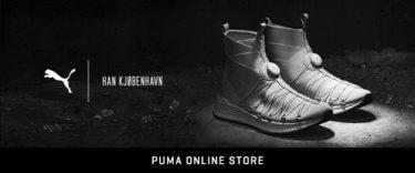2018年3月24日(土)10時 プーマ x ハン コペンハーゲン 発売(PUMA x Han Kjøbenhavn)