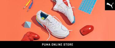 2018年6月2日(土) PUMA(プーマ)RS-0 PLAY 発売