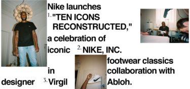 2018年5月 THE TEN:NIKE INC. c/o ヴァージル・アブロー 特設サイト公開