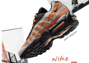 2018年6月8日(金) ナイキ エアマックス95 サファリ size? 限定発売(Nike Air Max 95 Safari size? Exclusive)