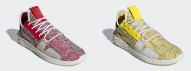 2018年8月18日(土)10時 ファレル・ウィリアムス アディダス ソーラーHU テニス V2 発売(adidas Solar HU Tennis V2、BB9543 / BB9542)