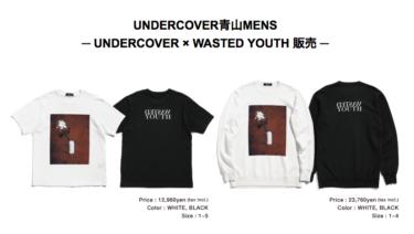 2018年9月15日(土) アンダーカバー x ウエステッドユース 抽選発売(UNDERCOVER x WASTED YOUTH)