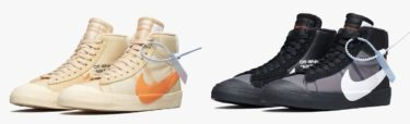 """2018年10月3日(水)10時 オフホワイト x ナイキ ブレザー ミッド """"スプーキーパック""""発売(OFF-WHITE x NIKE Blazer Mid """"Spooky Pack"""")"""