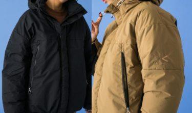 2018年11月中旬 カリマー x モンキータイム ダウンジャケット 発売(Karrimor × monkey time  nevis MT parka)