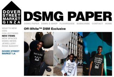 2018年11月3日(土) オフ・ホワイト x ドーバーストリートマーケット コラボアイテム発売(Off-White DSM Exclusive)