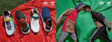 2018年11月10日(土)10時 アディダス x ファレル・ウィリアムス ソラーフ カプセルコレクション FW2018 発売(adidas x Pharrell Williams SOLARHU Capsule Collection FW2018)
