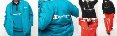 2018年11月10日(土)12時 エクストララージ x チャンピオン 2018 ウィンターコレクション発売(XLARGE x Champion 2018 WINTER COLLECTION)