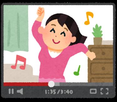 暇を乗り切れ!30日間の無料体験 VOD(ビデオオンデマンド)サービスで楽しく乗り切ろう!