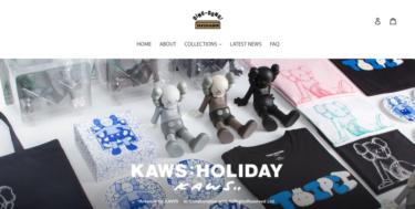 2019年1月19日(土)19時 カウズ:ホリデー リミテッド エディション コレクターグッズ 発売(KAWS:HOLIDAY limited edition collectibles)