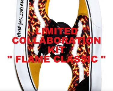 2019年1月15日(火) マインドシーカー x ヴァンズ コラボ第三弾 フレーム 発売(mindseeker x VANS FLAME)