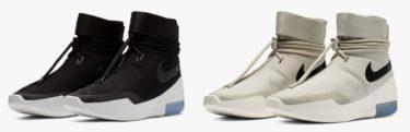 2019年1月19日(土)9時 ジェリーロレンゾ x ナイキ エアシュート アラウンド 発売(Jerry Lorenzo x Nike Air Shoot Around At9915-001 / At9915-002)