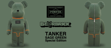 2019年1月26日(土) / 1月27日(日)12時 ポーター x ベアブリック 400% / 1000% タンカーサゲグリーン スペシャルエディション 発売(PORTER x BE@RBRICK 400%・1000% TANKER SAGE GREEN Special Edition)