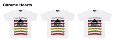 2019年1月24日(木) ドーバーストリートマーケット x クロムハーツ コラボTシャツ 発売(Dover Street Market x Chrome Hearts)