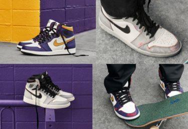 2019年4月 / 5月25日(土) ナイキ エアジョーダン1 ザ・ワンズ x スケートボーディング 発売(Nike Air Jordan The Ones x Skateboarding)