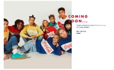 2019年4月12日(金) コカ・コーラ x トミージーンズ カプセルコレクション 発売(TOMMY JEANS x COCA-COLA CAPSULE Collection)