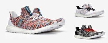 2019年4月25日(木) アディダス ウルトラブースト クライマ x ミッソーニ 発売(adidas UltraBOOST Clima x Missoni)