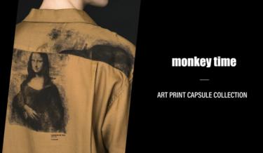2019年4月27日(土) モンキータイム アートプリント カプセルコレクション 発売(monkey time ART PRINT CAPSULE COLLECTION)