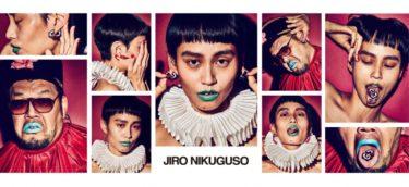 2019年5月1日(水)〜 野性爆弾くっきーアクセサリーブランド「JIRO NIKUGUSO」発売