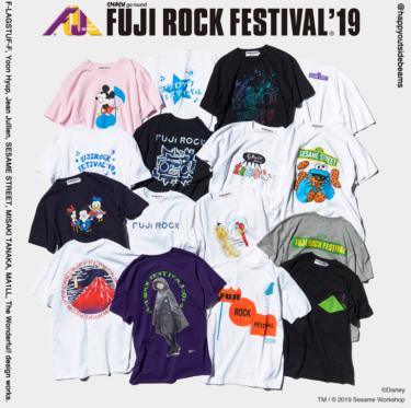 2019年5月11日(土) フジロック・フェスティバル19 x ビームス 予約開始(FUJI ROCK FESTIVAL'19 × BEAMS)