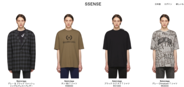SSENSE(エスセンス)海外一流ブランドを安く購入できるセレクトショップ