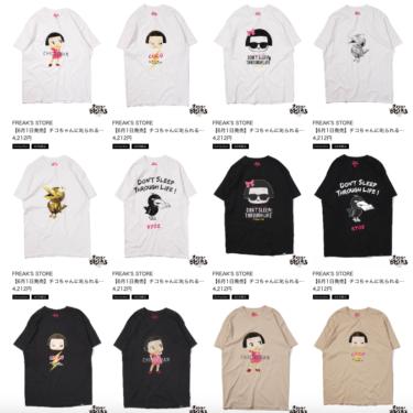 2019年6月1日(土)12時 フリークスストア限定「チコちゃんに叱られる!」プリントTシャツ 計16種類 発売