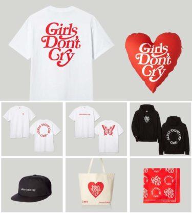 """2019年6月13日(木)15時 Amazon「Girls Don't Cry Meets」Amazon Fashion """"AT TOKYO"""" スペシャルアイテム 再販決定!"""