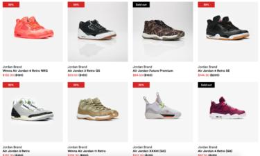 2019年6月21日(金) Sneakersnstuff スニーカーセール品を2つ購入すると更に20%OFF!