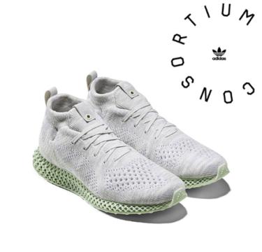 2019年6月29日(土)9時 アディダスコンソーシアム ランナー 4D 発売(adidas Consortium RUNNER 4D D96972)