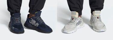 2019年7月6日(土)10時 アディダス 3M プロジェクト パック 発売(adidas 3M Project Pack EE5858 / EE5855)