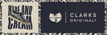 2019年7月20日(土) クラークス x ウー・ウェアー コラボアイテム 発売(Clarks x Wu-Tang Clan)