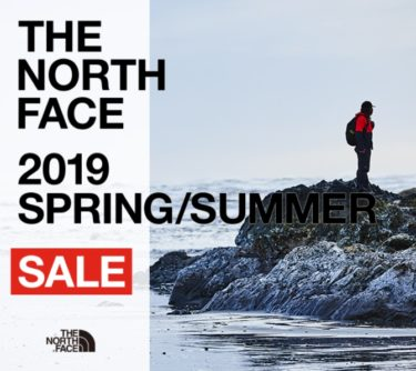2019年7月26日(金)14時 ザ・ノースフェイス2019春夏セール開始(THE NORTH FACE 2019 SS SALE)