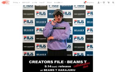 2019年9月14日(土) ヨーコフチガミ x ビームスT x フィラ 発売(YOKO FUCHIGAMI x BEAMS T x FILA)