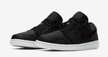 2019年9月14日(土)9時 ナイキ エアジョーダン 1 LOW パリ・サンジェルマン 発売(Nike Air Jordan 1 Low PSG CK0687-001)