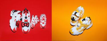 2019年9月23日(月) リーボック インスタポンプフューリ サンリオキャラクターズコラボレーション 発売(ぐでたま、ハローキティ)