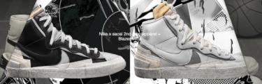 2019年10月8日(火) ナイキ x サカイ 2nd ドロップアパレル ブレザーミッド(Nike x sacai 2nd drop apparel + Blazer Mid)発売