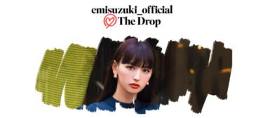 2019年10月9日(水)am7時 30時間限定 アマゾン ファッション The Drop 開始決定!