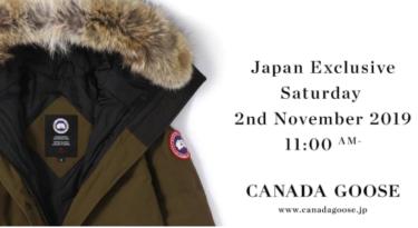 2019年11月2日(土)11時 カナダグース 2019FW 日本限定アイテム(CANADA GOOSE 2019FW JAPAN EXCLUSIVE ITEM)発売
