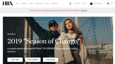 2019年 HBX(香港セレクトショップ)最大50%OFF激安セール & 送料無料キャンペーン中!