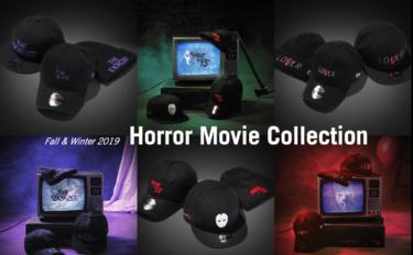 2019年10月29日(火) ニューエラ ホラームービーコレクション(NEW ERA Horror Movie Collection)発売