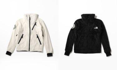 2019年11月1日(金)12時 FREAK'S STORE で THE NORTH FACE Antarctica Versa Loft Jacket(アンターティカ バーサ ロフト ジャケット) などが発売
