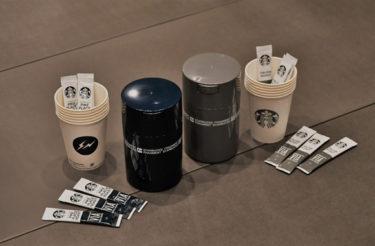 2019年10月23日(水) 藤原ヒロシ「fragment design」x Starbucks コラボレーションスペシャルデザイン発売
