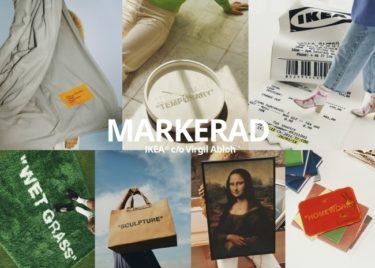 2019年11月1日(金) IKEA x VIRGIL ABLOH 限定コレクション「MARKERAD/マルケラッド」 発売