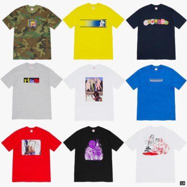 2019年10月12日(土)11時 シュプリーム(SUPREME)秋のTシャツコレクション 合計9型 発売