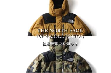 2019年11月19日(火)まで FREAK'S STORE ザ・ノース・フェイス(THE NORTH FACE)バルトロライトジャケット 抽選販売