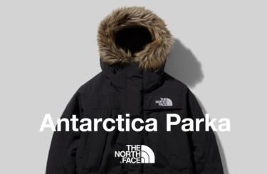 2019年11月28日(木)まで ザ・ノースフェイス アンタークティカパーカ(THE NORTH FACE Antarctica Parka)抽選発売